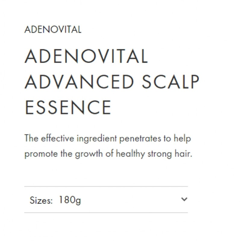 Original Shiseido Professional Adenovital Advanced Scalp Essence 180ML