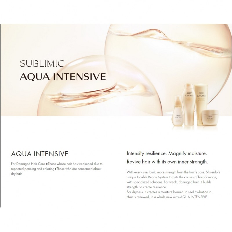 Original Shiseido Professional Sublimic Aqua Intensive Shampoo 250ML for damage hair moisturizing care smooth shiny repair