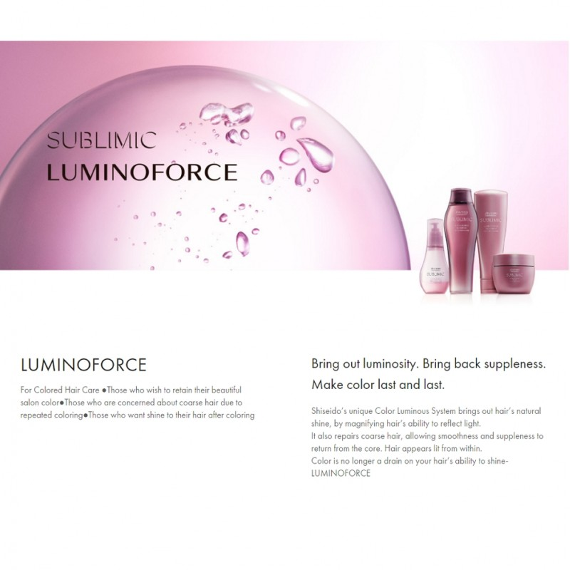 Original Shiseido Professional Sublimic Luminoforce Brilliance Oil 100ML