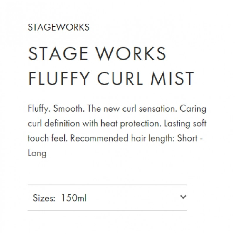 Original Shiseido Professional Stageworks Fluffy Curl Mist 150ML