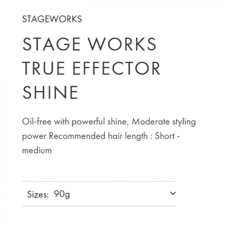 Original Shiseido Professional Stageworks True Effector Shine 90G Oil-free with powerful shine Moderate styling power