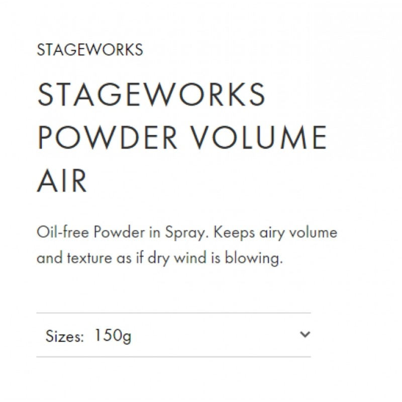 Original Shiseido Professional Stageworks Powder Volume Air 150G