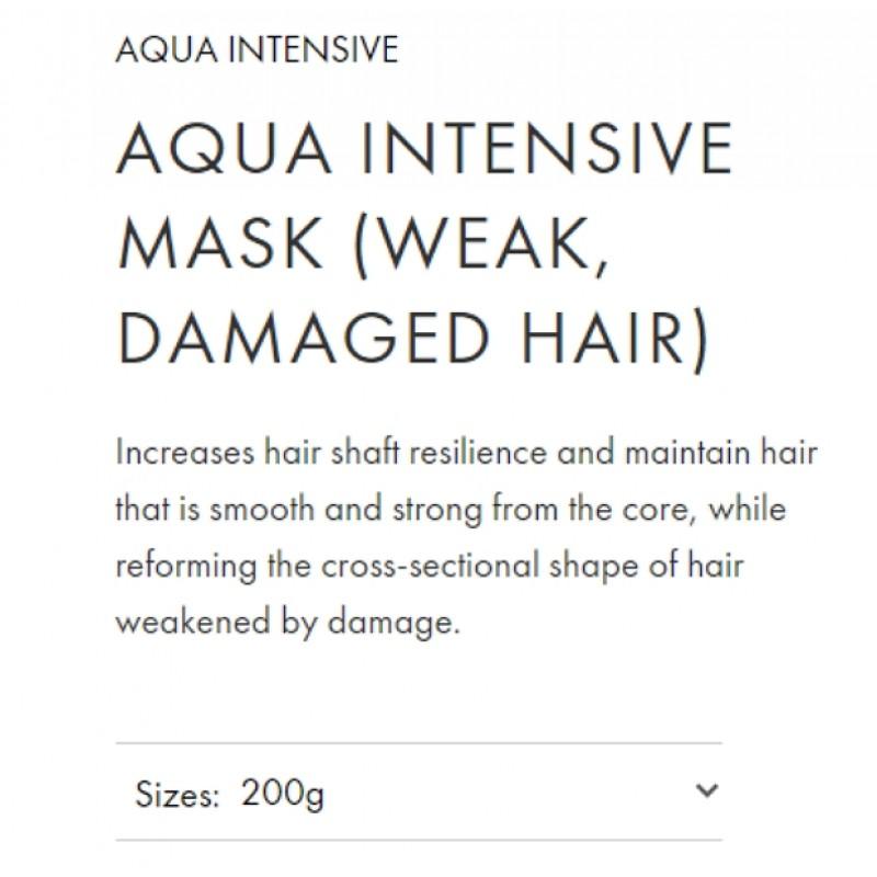 Original Shiseido Professional Sublimic Aqua Intensive Mask (Weak, Damaged Hair) 200g